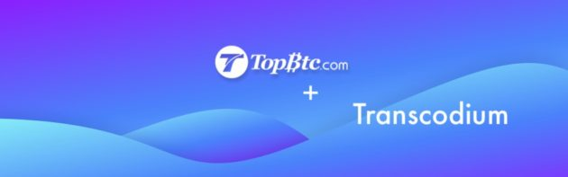 TNS, Transcodium Activated on TopBTC